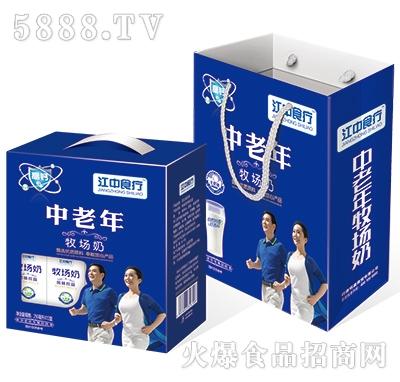 江中食疗中老年牧场奶单提250mlx12盒