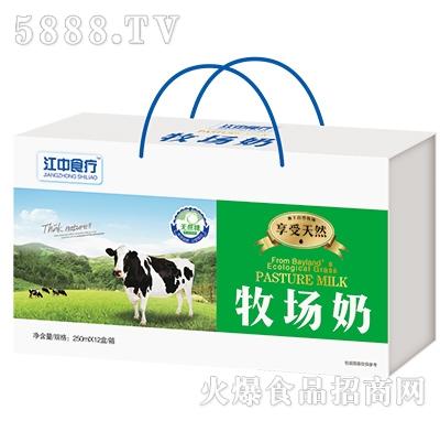 江中食疗牧场奶250mlx12盒