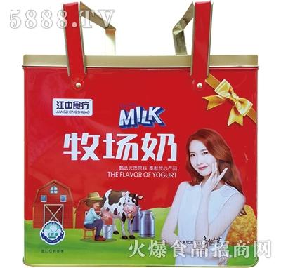 江中食疗牧场奶方铁桶