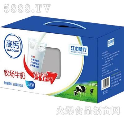 江中食疗牧场牛奶双提高钙250mlx12盒