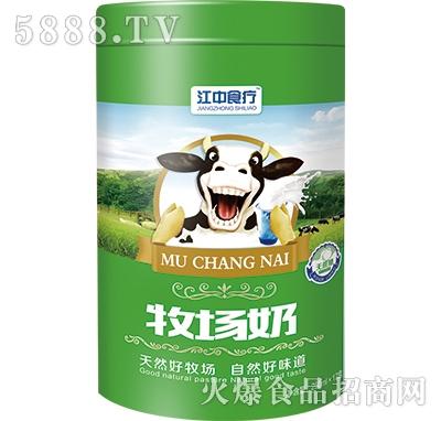 江中食疗牧场奶桶250mlx12盒圆铁桶