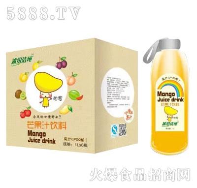 冰纷清纯芒果汁饮料1LX6瓶