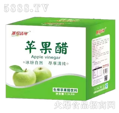 冰纷清纯苹果醋汁1.5LX6