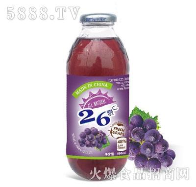 26度C葡萄番茄复合果蔬汁饮料
