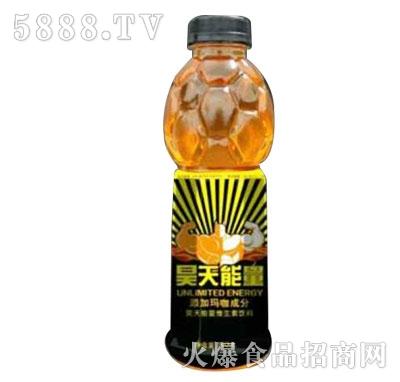 昊天能量维生素饮料