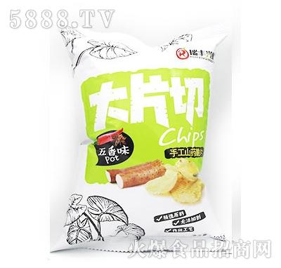 瑞丰兴业大片切手工山药脆片五香味