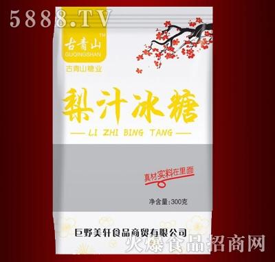 古青山梨汁冰糖300g