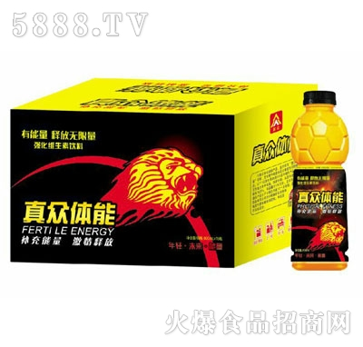 真众体能强化维生素饮料600mlx15瓶