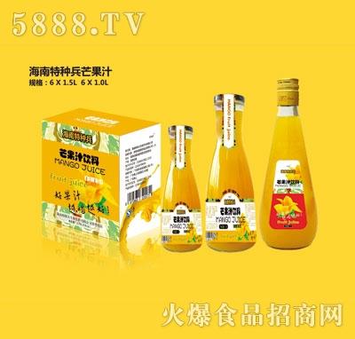 海南特种兵芒果汁