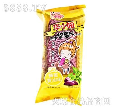 华妞酥香紫薯片蜂蜜黄油味40g