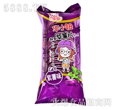 华妞酥香紫薯片紫薯味40g