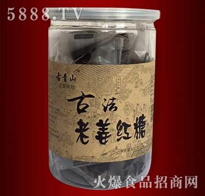 古青山古法老姜红糖400g