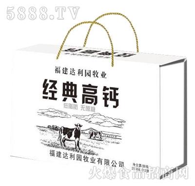 达利园牧业经典高钙牛奶250mlX12