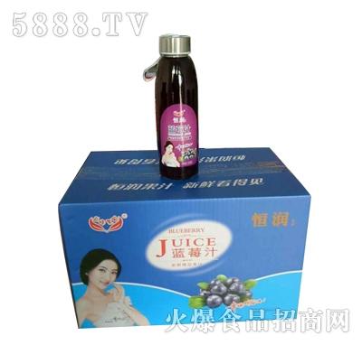 恒润蓝莓汁(箱)