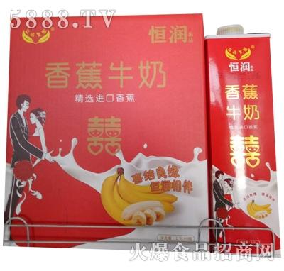 恒润香蕉牛奶(箱)
