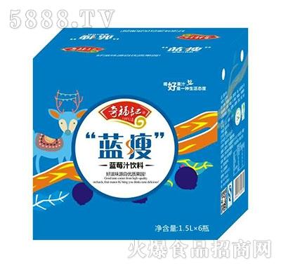 奇福记蓝瘦蓝莓汁饮料1.5Lx6瓶