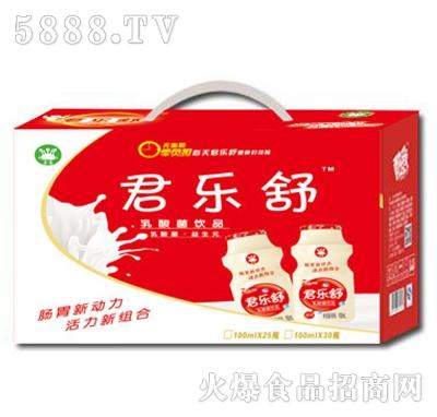 君乐舒乳酸菌饮品礼盒100mlx30瓶