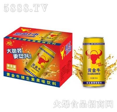 冰庄黄金牛维生素饮料