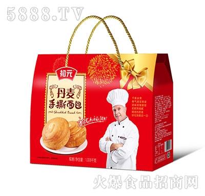 初元丹麦手撕面包礼盒1.008千克