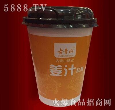 古青山姜汁红糖30g