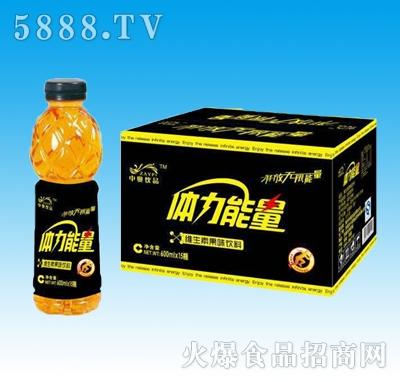中奥饮品体力能量维生素果味饮料(箱)