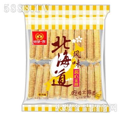 谷部一族北海道风味酱心米饼蛋黄味168g