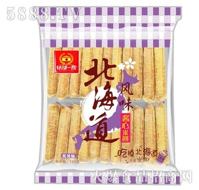 谷部一族北海道风味酱心米饼紫薯味168g
