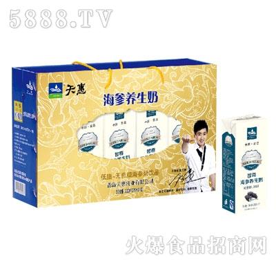 海参养生奶饮品饮品250mlX8
