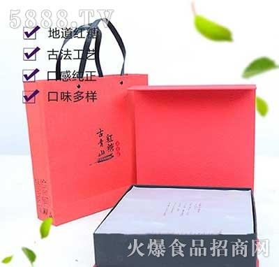 古青山红糖礼盒