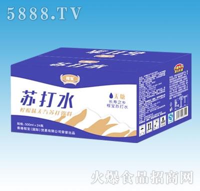 程宝柠檬味无气苏打饮料500mlX24