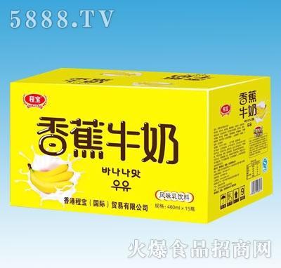 程宝香蕉牛奶风味乳饮料460mlX15