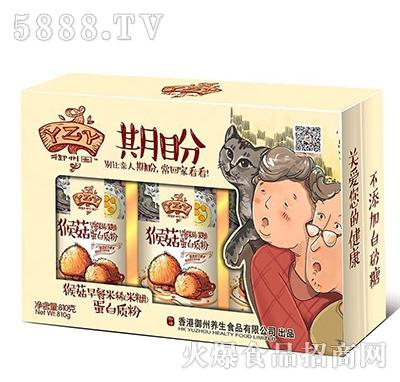 猴菇早餐米稀(米糊)蛋白质粉810g