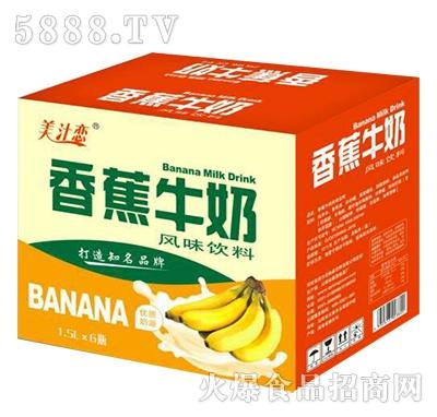 美汁恋香蕉牛奶风味饮料1.5Lx6瓶