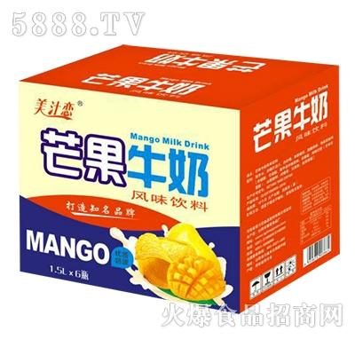 美汁恋芒果牛奶风味饮料1.5Lx6瓶