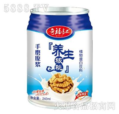 奇福记养生核桃植物蛋白饮料240ml