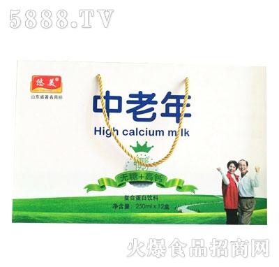 悠美中老年无糖高钙复合蛋白饮料250mlX12盒
