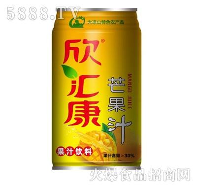 欣汇康芒果汁(罐装)