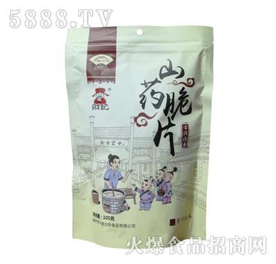 十里古街山药脆片(黑胡椒味)105g