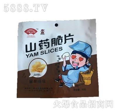 十里古街山药脆片(黑胡椒味)60g