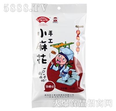 十里古街小麻花(焦糖味)120g