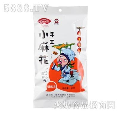 十里古街小麻花(蟹黄味)90g