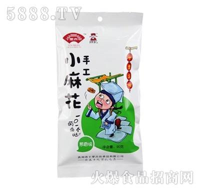 十里古街小麻花(香葱味)90g