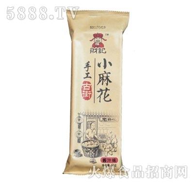 手工小麻花(咸味)60g