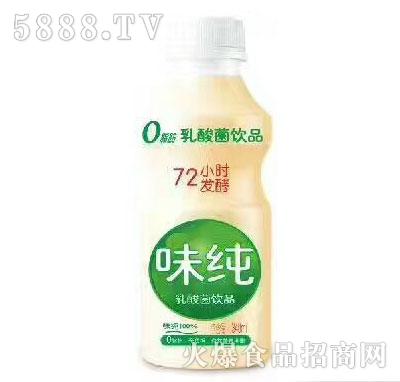 味纯乳酸菌饮品340ml