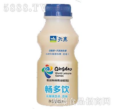 天惠畅多饮乳品330ml