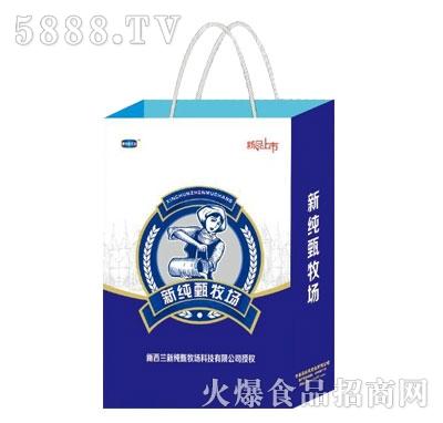 新纯甄牧场牛奶(袋)