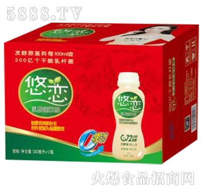 悠恋乳酸菌饮品