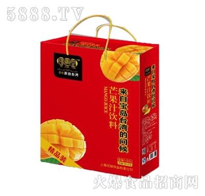 豫善堂芒果汁(箱)