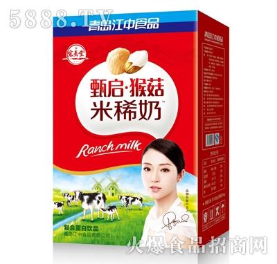 宏易堂甄启・猴菇米稀奶(礼盒)