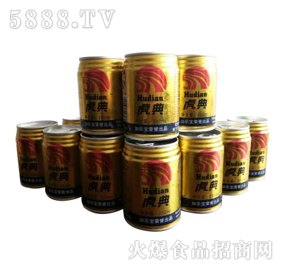 虎典维生素功能饮料250ml
